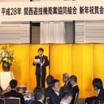 平成28年-代表者研修会、新年祝賀会
