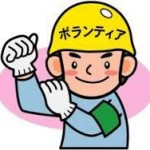 第6回東日本大震災復興支援ボランティア活動-7